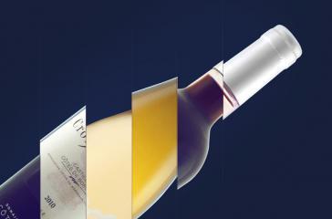 magazine vin